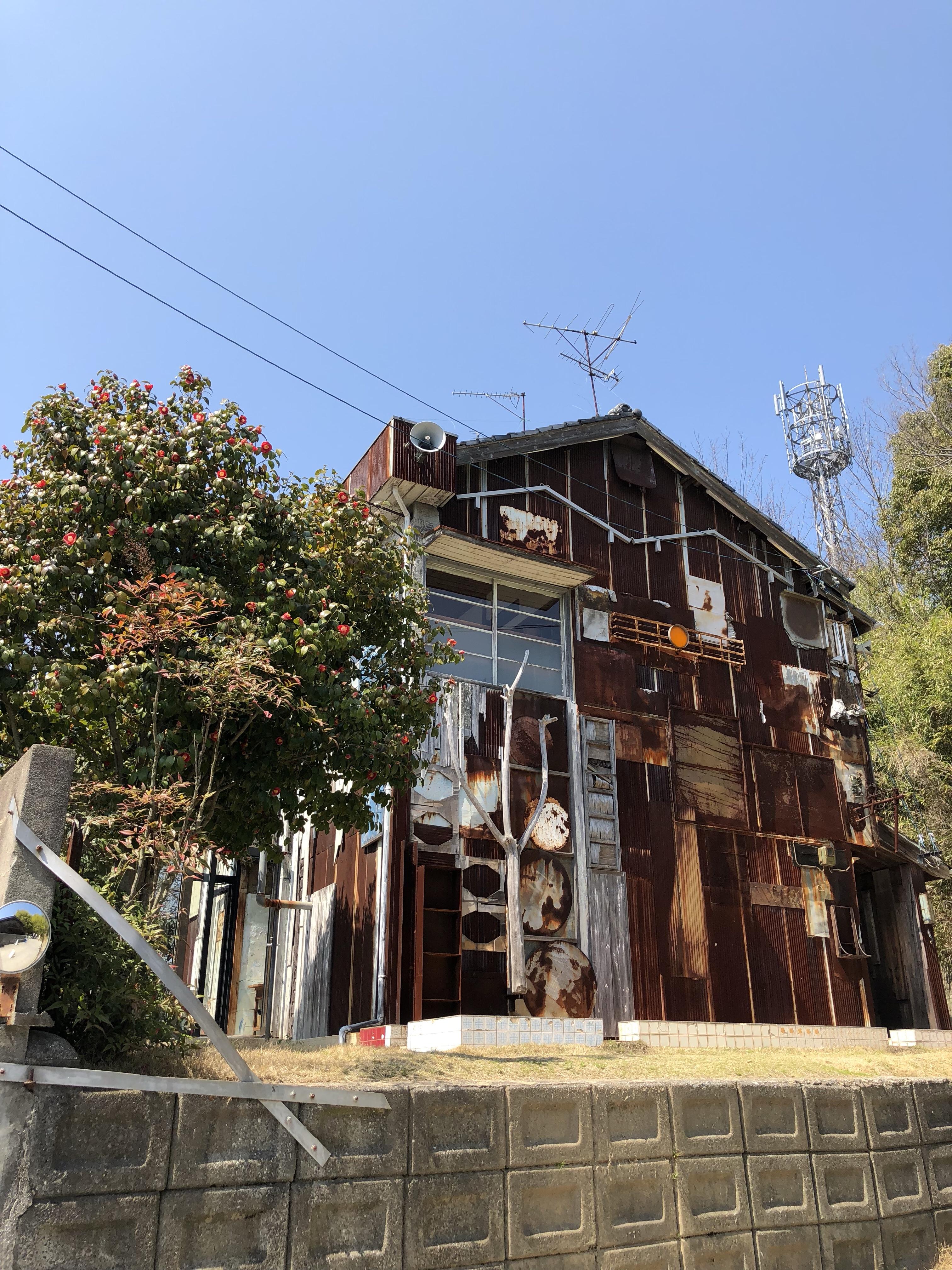 Art House Project Naoshima Island Japan Zoom On